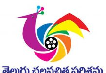 telugu film industry telangana elections trs party