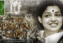 Nithya Menon as The Iron Lady