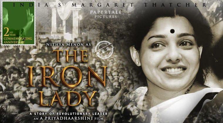 Nithya Menon as The Iron Lady