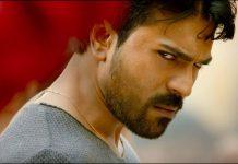 vinaya vidheya rama trailer audio