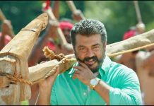 viswasam trailer ajith mass