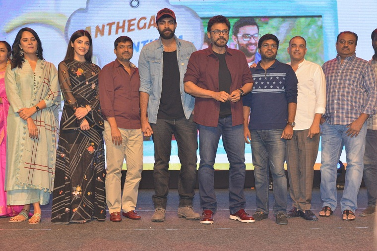 F2 Success Meet Photos (23)