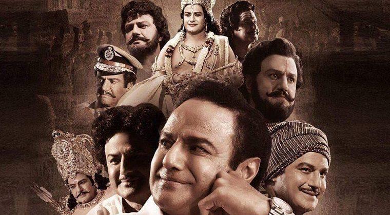 NTR Kathanayakudu Full Movie Review & Rating