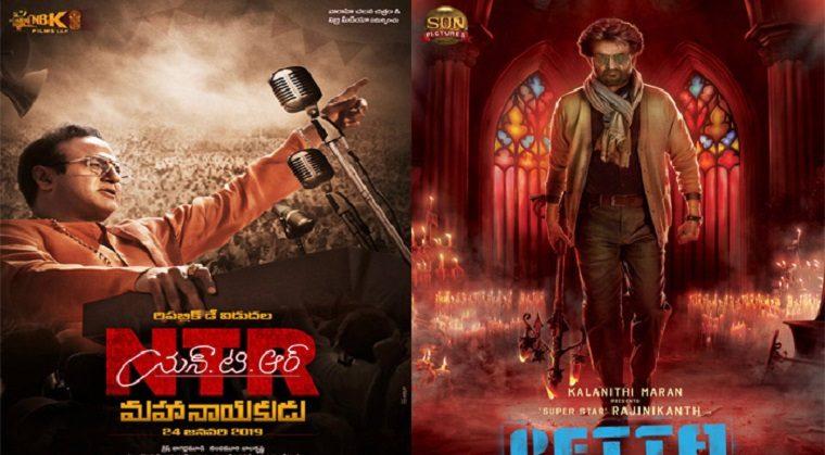 NTR Kathanayakudu Petta movie runtime