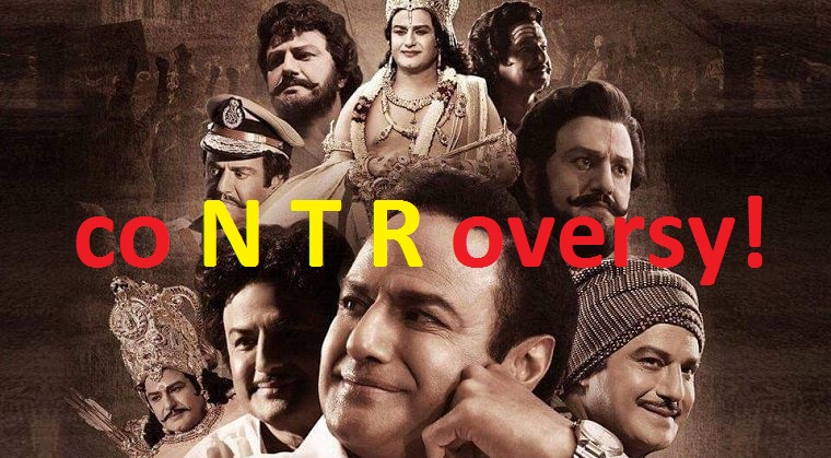 NTR Mahanayakudu re-shoot and postponed