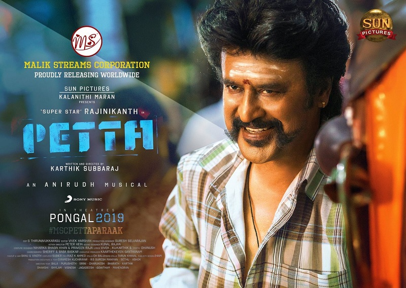 Rajinikanth Petta USA Schedules Theaters List