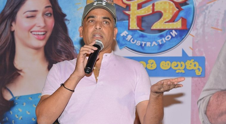 dil raju f2 trailer launch