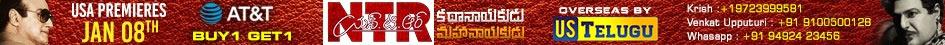 NTR Kathanayakudu Mahanayakudu