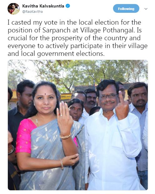 kavitha kalvakuntla middle finger sarpanch elections