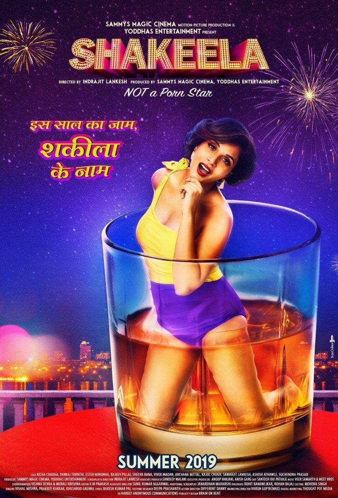 richa chadha shakeela poster