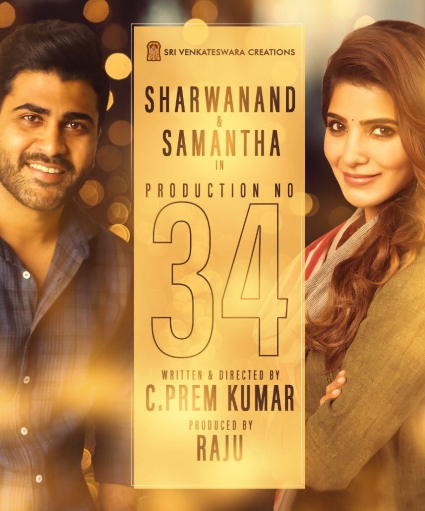 samantha sharwanand movie