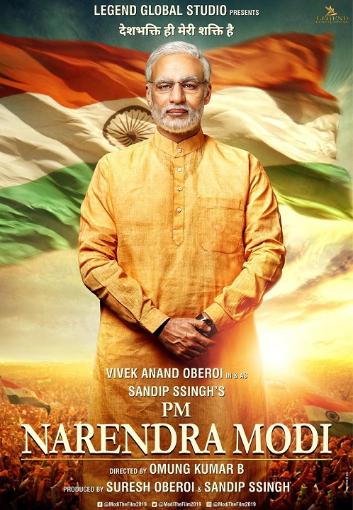First look of @vivekoberoi as PM #NarendraModi Watch: https://goo.gl/rd4LY7 #NarendraModiBiopic #NAMOBiopic