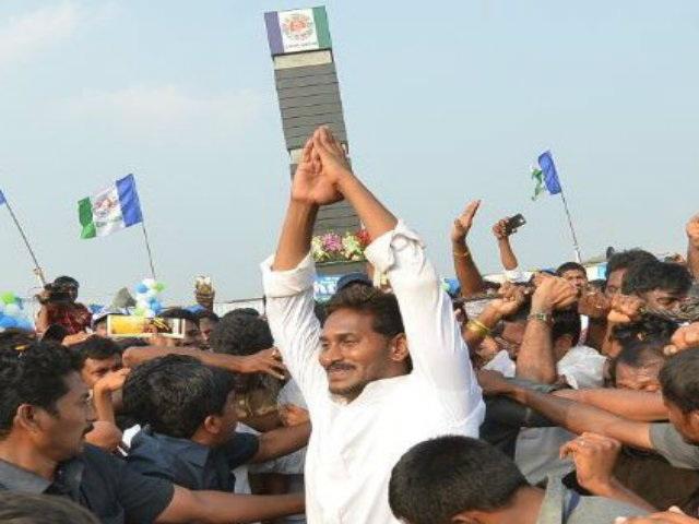 ys jagan completes sankalpa yatra