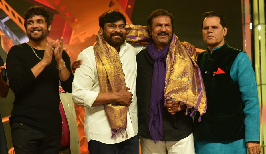chiranjeevi teases mohan babu at tsr tv9 awards 2019