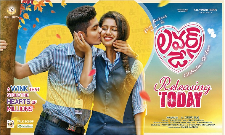 lovers day (oru adaar love) movie review