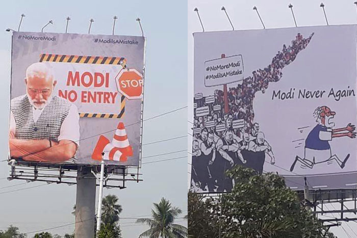 modi go back flexis in ap