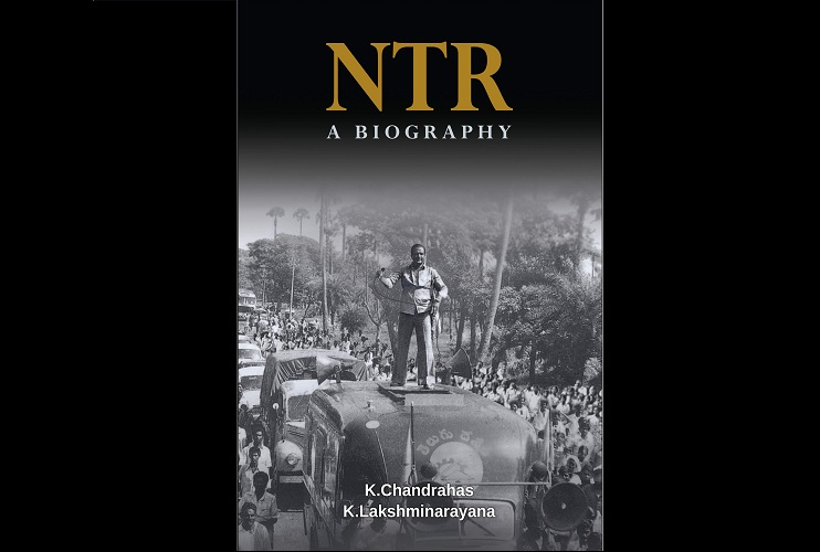 ntr biography book