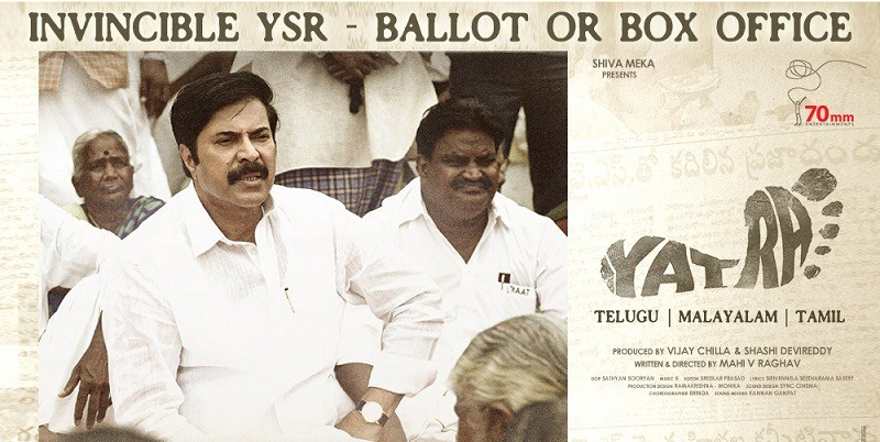 yatra first day collections